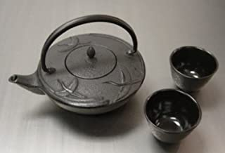 Happy Sales 兴奋销售铸铁茶壶茶具套装 起重机 黑色 3 件套,黑色