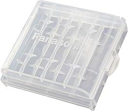 5号AA电池7号AAA电池通用电池收纳盒整理收纳电池盒 可放4节5号或者5节7号通用