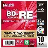 山善(YAMAZEN) Cream 全高清录像对应 BD-RE (重复录像用) 2倍速 25GBBD-RE10C 10枚ケース