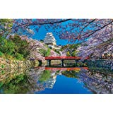 1000片 拼图 樱花咲公主路城(50x75cm)