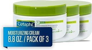 Cetaphil 丝塔芙 保湿霜,适合非常干燥,敏感的皮肤,无香,8.8盎司/250克(3件)