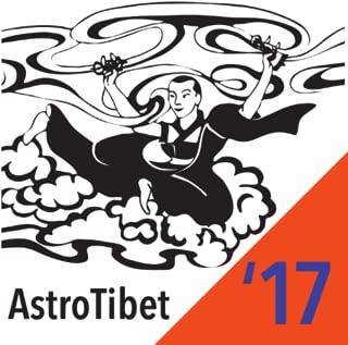 AstroTibet '17
