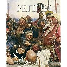 Илья Репин (Russian Edition)