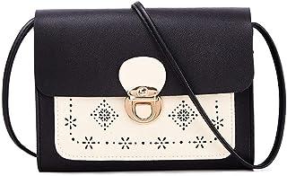 斜挎包单肩包女式小钱包手提包