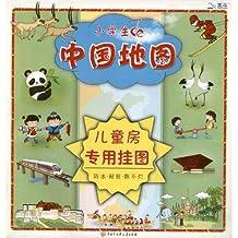 小学生中国地图(儿童房专用挂图)