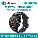 【现货发售】HUAWEI 华为 WATCH GT 登山 跑步 游泳 运动 智能手表 NFC 运动款 黑色 手表...