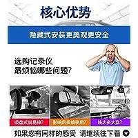 大众专用隐藏式行车记录仪途观帕萨特迈腾速腾高尔夫POLOCC凌度等 (双镜头标配+车载支架+32G高速卡)