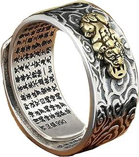 JAJAFOOK 990 银凤水香云 PIXIU MANI 护身符幸运佛教珠宝可调节戒指