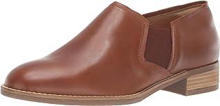 Clarks Netley Bright 女士轻便乐福鞋