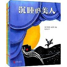 光影游戏书:影子剧?#21512;?#21015;(套装共3册)