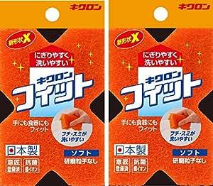 Kikulon(Kikulon)厨房海绵 kikulonFit キクロンフィット ソフト 7.5×3.6×11.3cm -