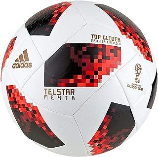 adidas 世界杯 KO Top Glider 足球