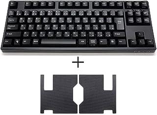 FILCO 斐尔可 Majestouch2 电脑键盘 (键盘布局可能非常规)FKBN91MPS/JB2-PGS  【Amazon.co.jp限定】附带完美的握柄座椅模型 日本語91テンキーレス CHERRY MX SILENT軸(ピンク)