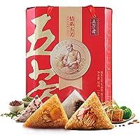 五芳斋 情系五芳粽子礼盒 1400g(人气经典,十味十粽)