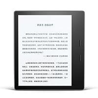 全新亚马逊Kindle Oasis 电子书阅读器 – 更大的7英寸超清电子墨水屏,轻薄金属机身IPX8级防水设计,升级的智能阅读灯,让您从此阅无所限