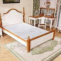 【下单5折】Sampo松堡王国乳胶床垫3D椰棕弹簧床垫儿童护脊棕垫1.9 * 0.9m厚度:6cm