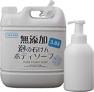 MAX 无添加泡沫沐浴露  3.8L 附带空瓶