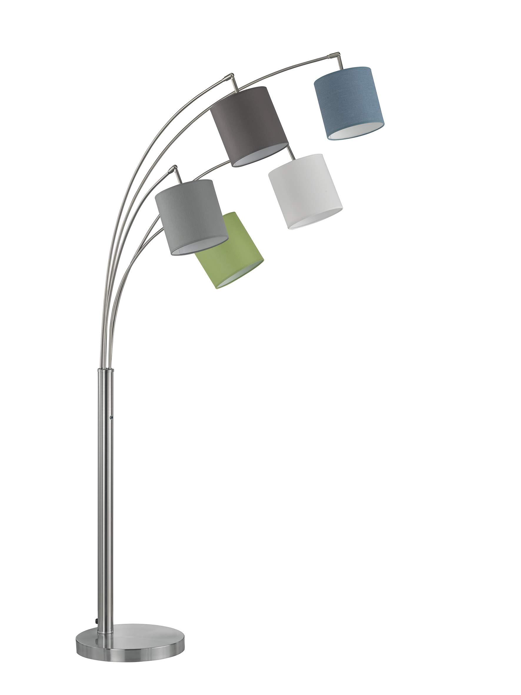 Fischer&Honsel Annecy 落地灯,金属,40瓦,镍色