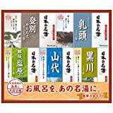 【*部外品】日本的热水礼物 NMG-20F 30g ×20包入浴剂