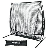 KingSports All Sports 练习网 - 用于垒球和棒球训练的多用途网 - 5 英尺 x 5 英尺