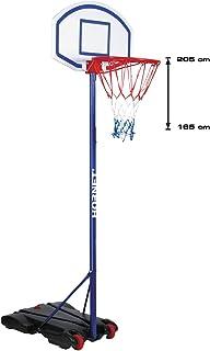 HUDORA 71622 Hornet 205 篮球架 高度可调 165 - 205 厘米