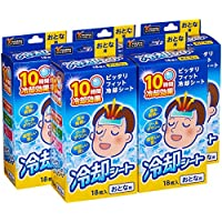 PHARMA CHOICE 冷却片 18片装 (3片×6袋)×5盒