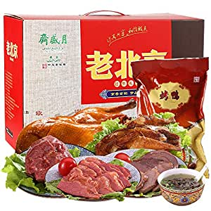 月盛斋 清真卤味牛肉熟食 2350g 清真礼盒 老北京 年货礼品(亚马逊自营商品, 由供应商配送)