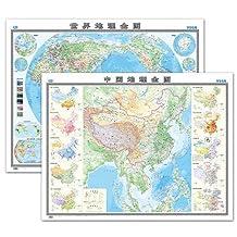 中国地理全图+世界地理全图(学生专用版套装 专用挂图 1170mm*865mm)