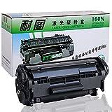 耐图 Canon 佳能 CRG303 硒鼓【高清版】适用于 佳能 Canon LBP2900 3000 L1121E 系列激光打印机硒鼓 墨盒 墨粉盒 粉盒 碳粉盒 粉仓