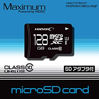 Maximum microSDXC卡 128GB CLASS10 UHS-I Nintendo Switch 确认好