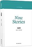 九故事 (塞林格作品集)