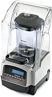 Vitamix - 34013 - Touch and Go 2 On 搅拌机