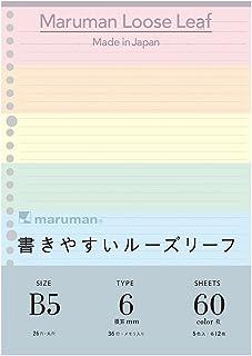 Maruman 散葉紙 - B5-6mm 規則顏色分類 - 60 張