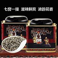 【限时秒杀价】熙溪 福建茉莉花茶 浓香茉莉龙珠150g*2 精美罐装 送手提袋 花草茶 茶叶 茶