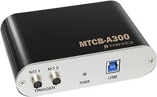 微型技术 USB图像输入单元 入门套件(带控制库) MTCB-A300starterkit