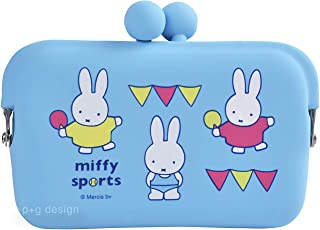 DO-MO miffy sports ブルー PG-36704