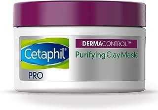 Cetaphil 丝塔芙 Pro Dermacontrol 净化粘土面膜,含膨润土,适用于油性敏感肌肤,3盎司(约88.71 毫升)罐装