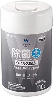 Elecom 宜丽客 清洁用品 湿纸巾 [添加酒精和高功能*毒除去剂] 日本制造WC-VR110N  [ボトル] 110枚