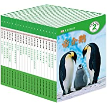 DK儿童目击者:开始独立阅读(第2级)(套装共20册)