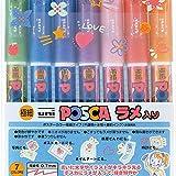 三菱铅笔 水性笔 POSCA 含有金属铅笔 极细 PC1ML 極細 7色套装