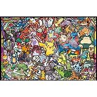 1000片 拼图宠物小精灵的合作伙伴(50x75cm)