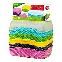 Emsa 爱慕莎 万乐系列儿童餐盒6件套 保鲜盒便当盒 多色