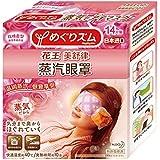 KAO 日本花王 蒸汽眼罩-玫瑰香型14片装(进口)(特卖)