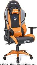 AKRacing ONE PIECE  ナミ エーケーレーシング ゲーミングチェア ワンピース コラボモデル オレンジ