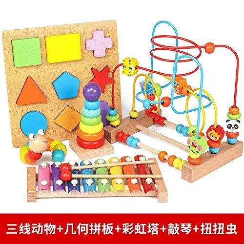绕珠串珠婴儿童益智玩具积木女宝宝6-12个月0-1-2-3周岁8男孩早教id=549393587053 (三线动物+拼板+彩虹塔+敲琴+扭扭虫)
