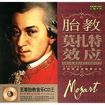 胎教莫扎特效应(CD)