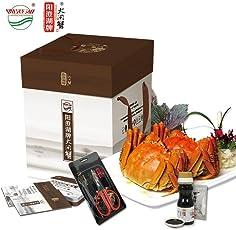 阳澄湖牌 有机大闸蟹福星高照礼盒兑换券 公蟹4.0两 母蟹3.0两 3对6只