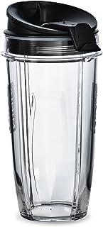 NINJA b642替换搅拌器双核 (auto-iq 24 oz. Tritan Nutri Ninja Cup