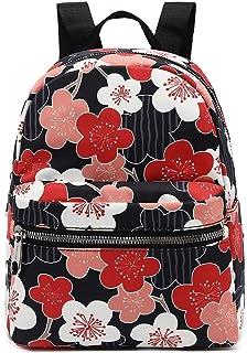 可爱时尚迷你背包包,适合女孩、女士和成人 花色 小