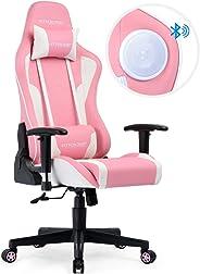 GTRACING 电竞游戏椅 粉色 68x128x51cm スピーカー付き